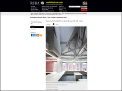 Paul Riddle Photographer – Brentwood RIBA